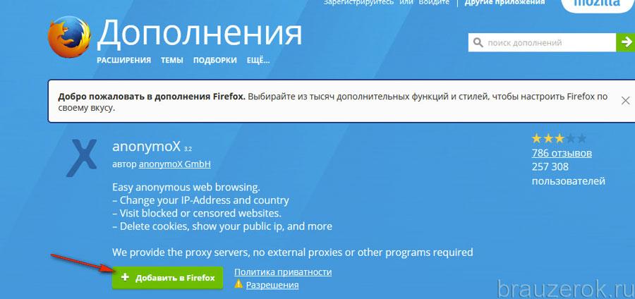 Working proxy server for globe 2015