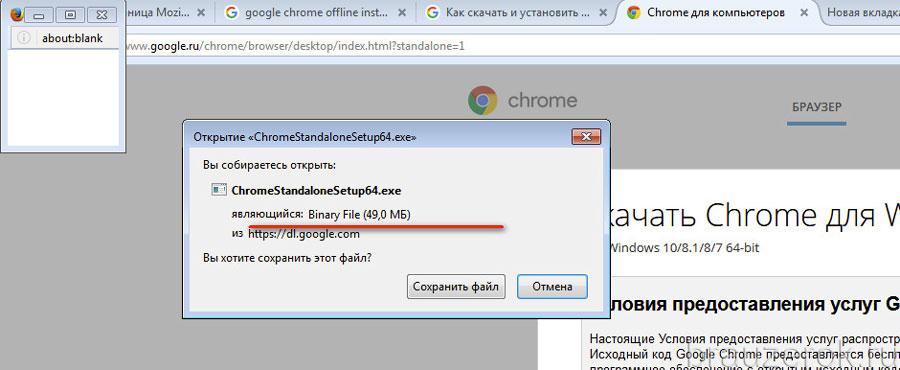 http://irxl.soietvousmaime.fr/google-chrome-download-mac.html