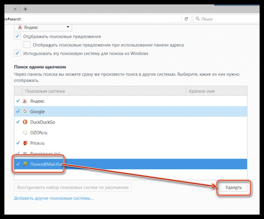 Price ru как удалить батут с сеткой распродажа