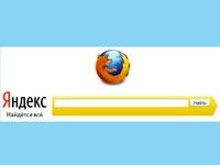Firefox с Yandex