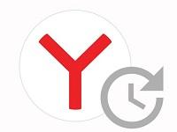 История Яндекс.Браузера