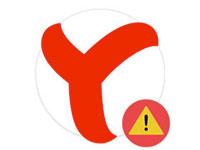 ошибка в Яндекс Браузере