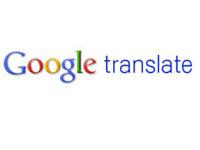 переводчик в Гугл Хром