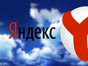 переводчик Яндекса