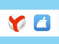 очистка браузера Яндекс