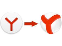 установка старой версии Яндекса