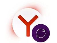 синхронизация Yandex
