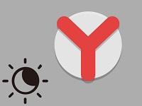 темная тема Яндекс.Браузер
