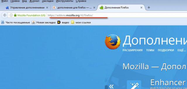 addons.mozilla.org