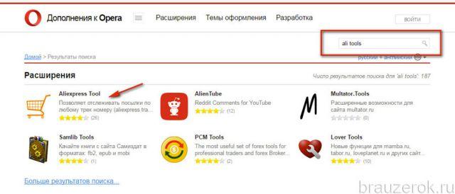 pc tool ali - Секреты покупок Aliexpress