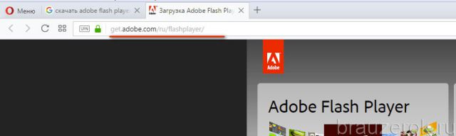 get.adobe.com/ru/flashplayer