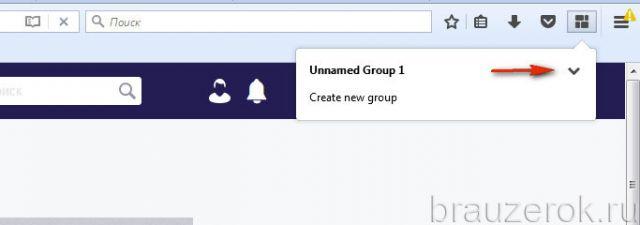 панель группы