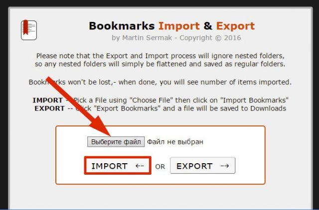 кнопка Export