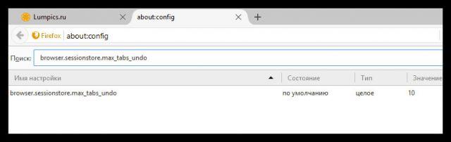 browser.sessionstore.max_tabs_undo