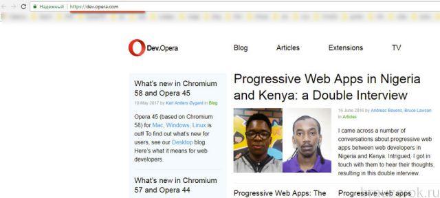 dev.opera.com