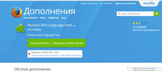 Russian (RU) Language Pack