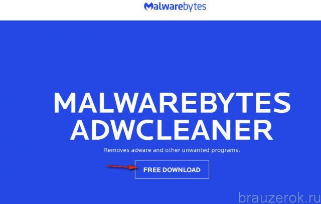 malwarebytes.com