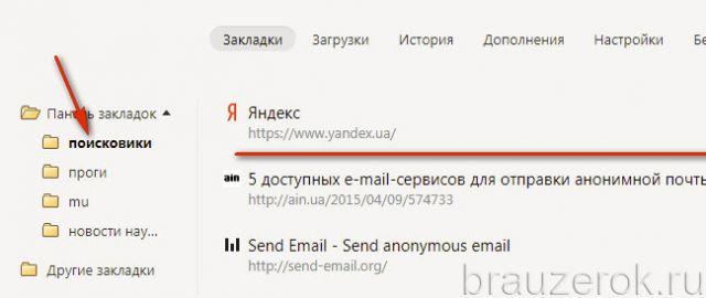 список URL