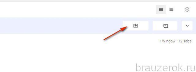 панель кнопок