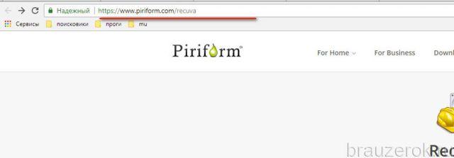 piriform.com