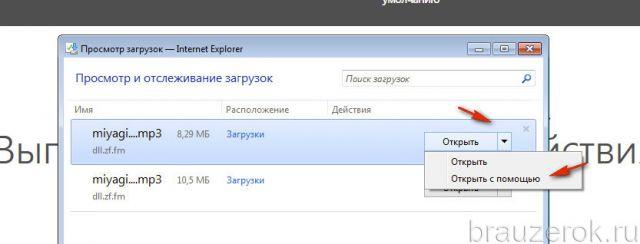 операции над файлом
