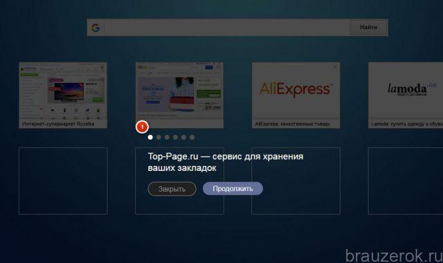 Top-Page.ru
