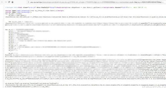 код текущей страницы