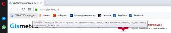иконки URL