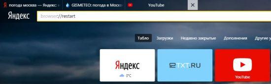 browser://restart