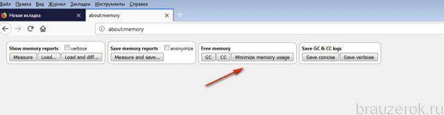 Минимализация памяти