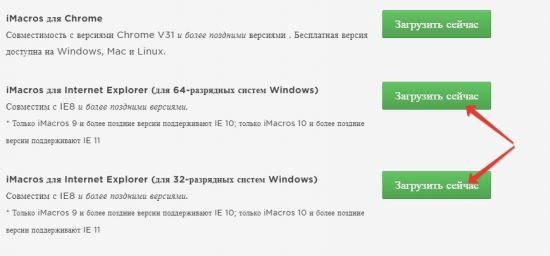 версия Internet Explorer