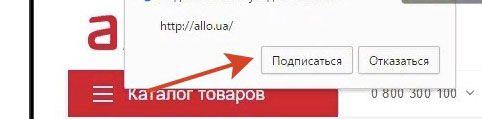 запрос сайта