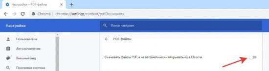 PDF-файлы