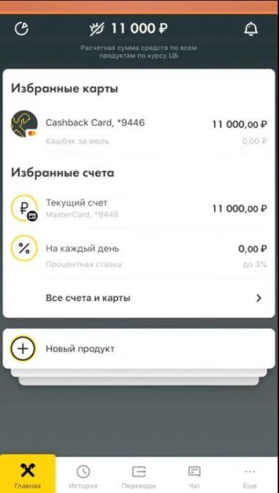 Райффайзен банк