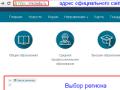 Личный кабинет на www.miccedu.ru