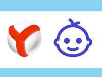 детский режим в Яндекс Браузере
