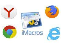 приложение iMacros