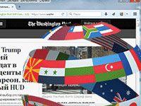 смена языка в Firefox