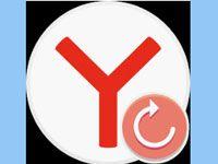 перезапуск браузера Яндекс