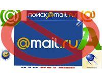 Mail.ru из Mozilla Firefox