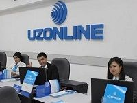 Личный кабинет в Узонлайн