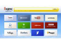 Яндекс для Firefox
