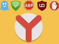 Антиспам для Яндекс Браузера