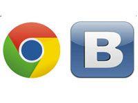 ВКонтакте в Google Chrome