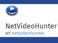 Net Video Hunter