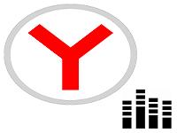 Расширения для увеличения звука в Яндекс.Браузере
