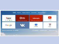 табло в Яндекс Браузере
