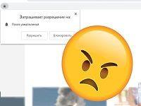 уведомления в Яндекс.Браузере