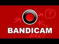 Как зарегистрироваться в Бандикам