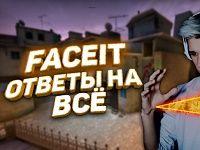 аккаунт Фейсит